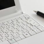 会社員で「今を変えたい」と思うなら、ブログを始めるのが一番効果がある。