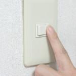洗面所の電気の消し忘れから始まる(?)夫婦の溝に学ぶ。