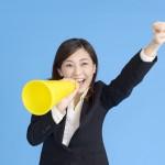 長女気質のヨメのダメ出しに学ぶ。事業をうまくいかせるリーダーのポイント。