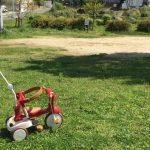 仕事を創る三輪車。発想、表現、実行が大切。